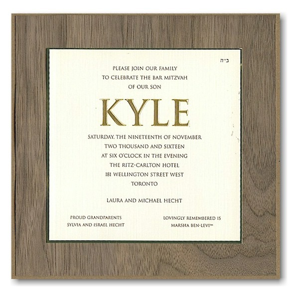 Walnut Frame Bar Mitzvah Invitation