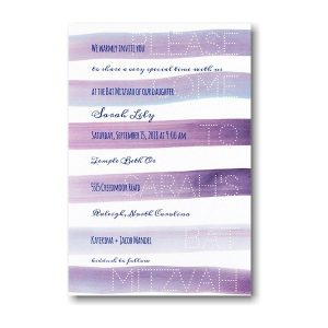 Washed Stripes Bat Mitzvah Invitation