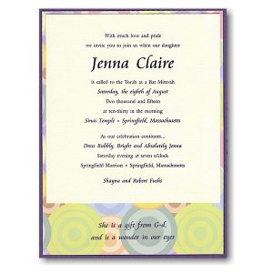 Wonderment Bat Mitzvah Invitation