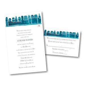 Avram David Bar Mitzvah Invitation alt
