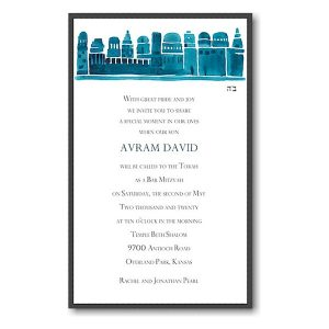 Avram David Layered Bar Mitzvah Invitation Sample