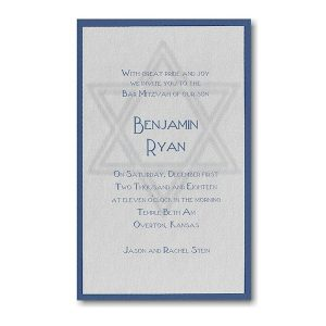 Benjamin Ryan Layered Bar Mitzvah Invitation icon