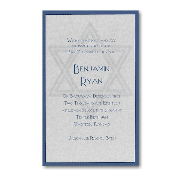 Benjamin Ryan Layered Bar Mitzvah Invitation icon