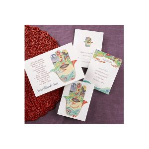 Blessings Bat Mitzvah Invitation