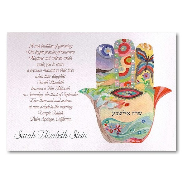 Blessings Bat Mitzvah Invitation icon