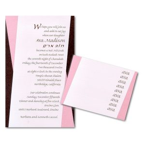 Coming of Age Bat Mitzvah Invitation Sample