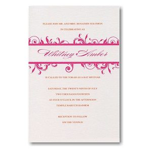 Create Your Own Bat Mitzvah Invitation Suite 1053 Sample