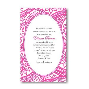Ornamental Oval in Pink Bat Mitzvah Invitation