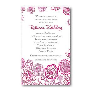 Create Your Own Bat Mitzvah Invitation Suite 70 icon