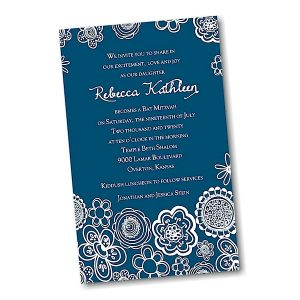 Create Your Own Bat Mitzvah Invitation Suite 70A alt