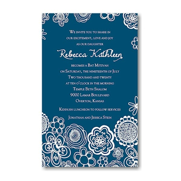 Whimsical Flowers on Midnight Bat Mitzvah Invitation