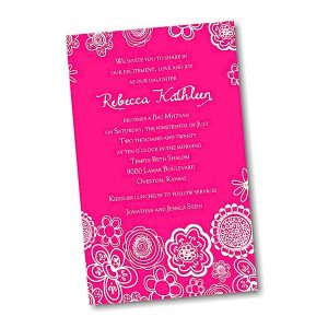 Create Your Own Bat Mitzvah Invitation Suite 70B alt