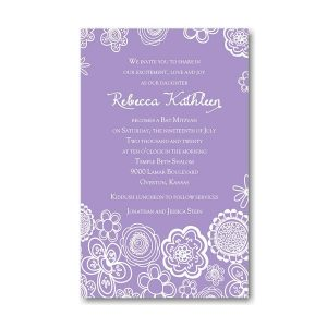 Create Your Own Bat Mitzvah Invitation Suite 70D icon