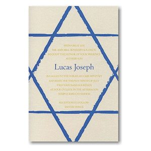Worthy Star in Blue Bar Mitzvah Invitation