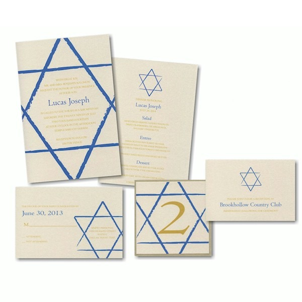 Create Your Own Suite 55 Bar Mitzvah Invitation
