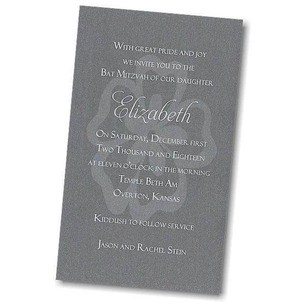 Elizabeth Bat Mitzvah Invitation alt