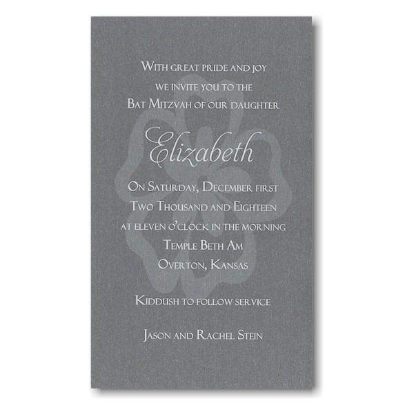 Elizabeth Bat Mitzvah Invitation