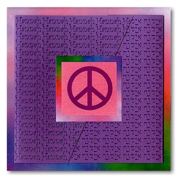 Hippie Chic Bat Mitzvah Invitation icon