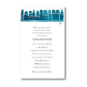 Avram David Bar Mitzvah Invitation Sample