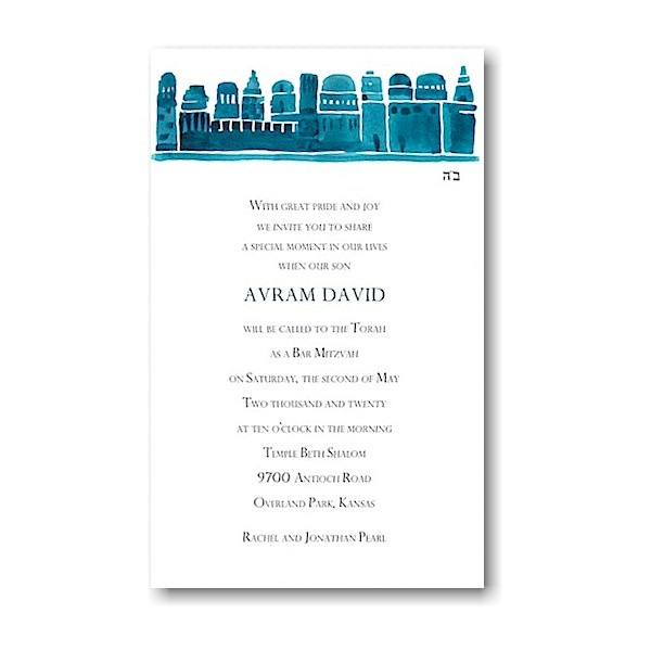 Avram David Bar Mitzvah Invitation