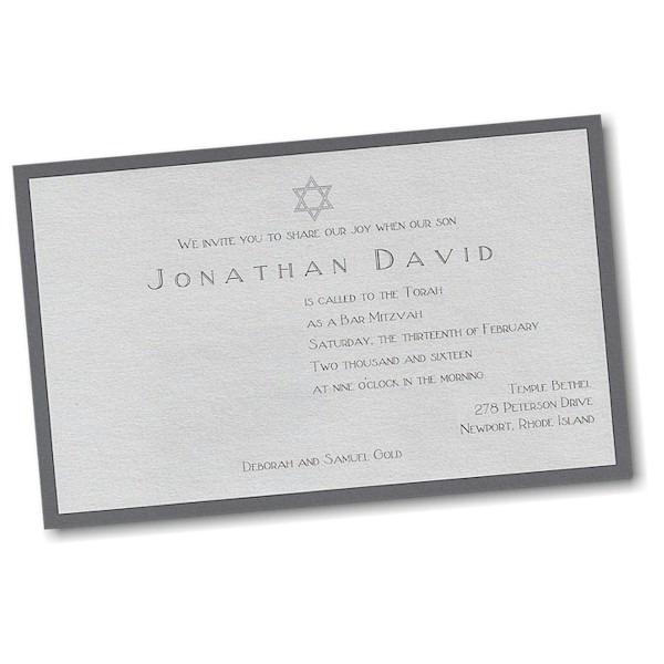 Jonathan David Bar Mitzvah Invitation alt