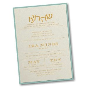 Mitzvah Type Layered Bat Mitzvah Invitation alt