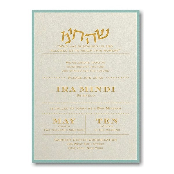 Mitzvah Type Layered Bat Mitzvah Invitation
