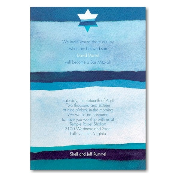 Peace Bar Mitzvah Invitation icon