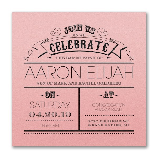 Poster Proclamation Bat Mitzvah Invitation