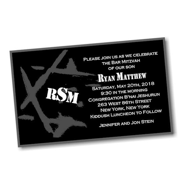 Ryan Matthew B Layered Bar Mitzvah Invitation alt