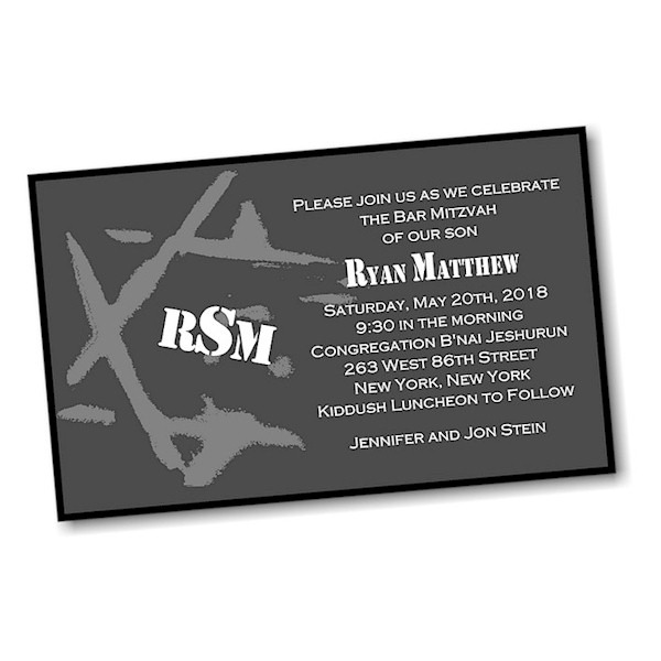 Ryan Matthew F Layered Bar Mitzvah Invitation alt