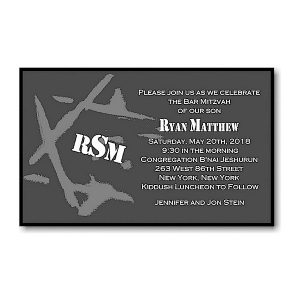 Ryan Matthew F Layered Bar Mitzvah Invitation icon
