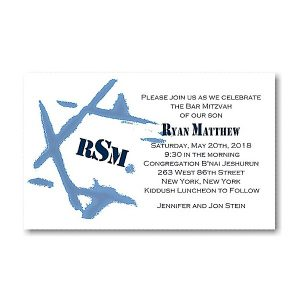 Ryan Matthew G Bar Mitzvah Invitation icon