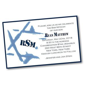 Ryan Matthew H Layered Bar Mitzvah Invitation alt