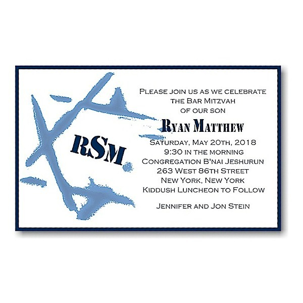 Ryan Matthew H Layered Bar Mitzvah Invitation