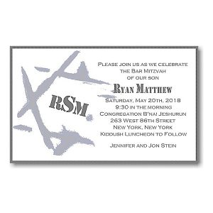 Ryan Matthew J Layered Bar Mitzvah Invitation icon