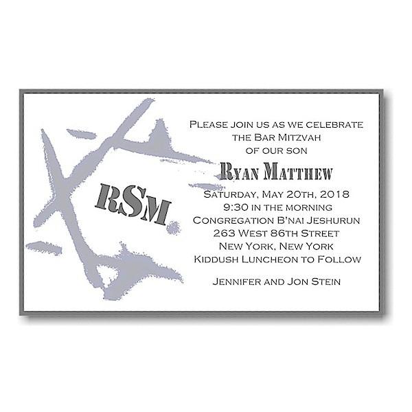 Ryan Matthew J Layered Bar Mitzvah Invitation Sample