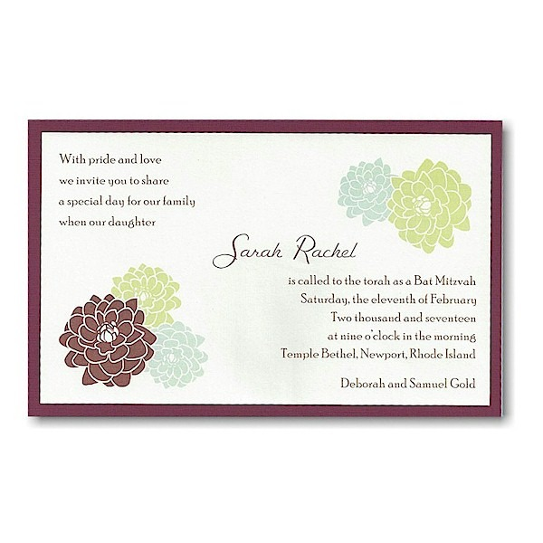 Sarah Rachel Layered Bat Mitzvah Invitation icon