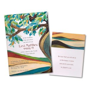 Tree of Life Cerulean Bar Mitzvah Invitation alt