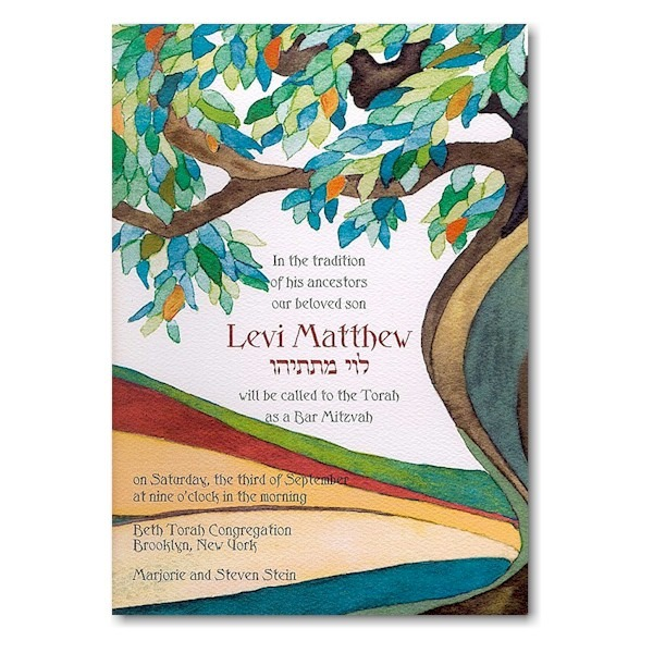Tree of Life Cerulean Bar Mitzvah Invitation icon