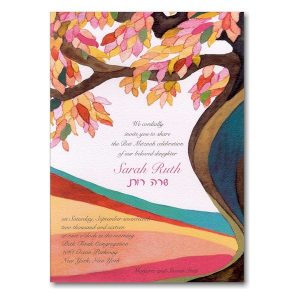 Tree of Life Magenta Bat Mitzvah Invitation