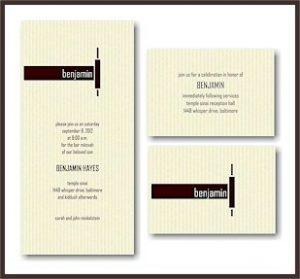 Benjamin Bar Mitzvah Invitation