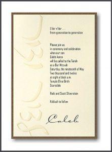 Caleb Bar Mitzvah Invitation