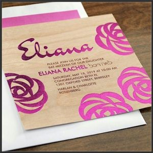 Desert Rose Bat Mitzvah Invitation
