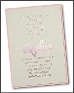 Destiny Layered Bat Mitzvah Invitation