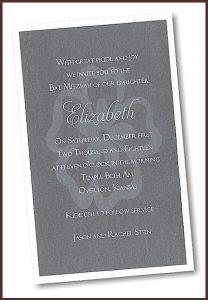 Elizabeth Layered Bat Mitzvah Invitation