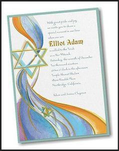 Flowing Light Layered Bar Mitzvah Invitation