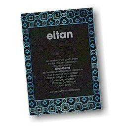 Geometric Cool Bar Mitzvah Invitation