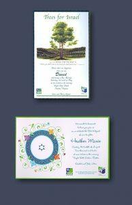 Jewish National Fund Invitations