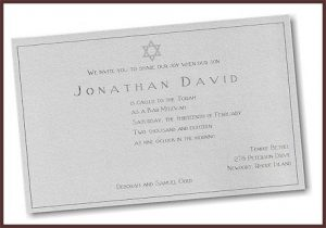Jonathan David Bar Mitzvah Invitation